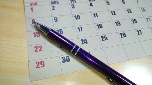 解体工事契約および着工日の決定
