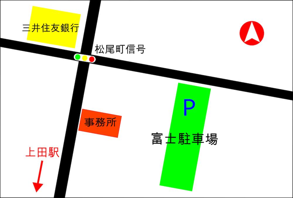 株式会社A・S・A 上田事務所駐車場地図