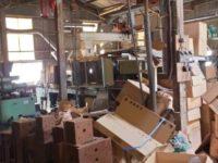 埼玉県所沢市の工場解体工事をご依頼いただきました!